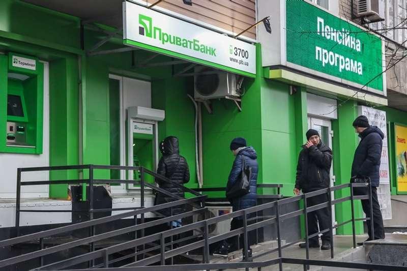 Приватбанк планує списати 80% кредитів фізосіб