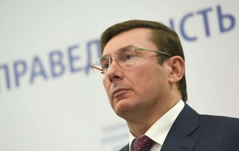 Генпрокурор Луценко заявив про відставку
