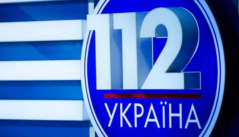 Близько 50 активістіввимагають санкцій проти NewsOne і 112 Україна