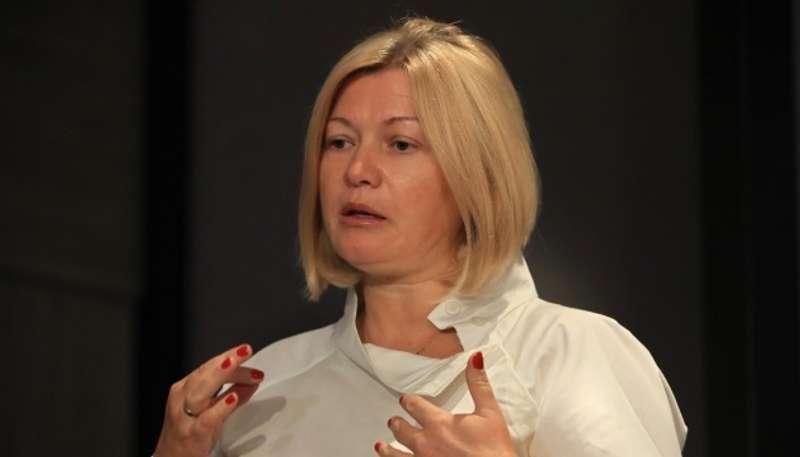 Вбивство Гандзюк: Геращенко пояснила, чому Найєм у ТСК щодо Гандзюк - сьомий-зайвий