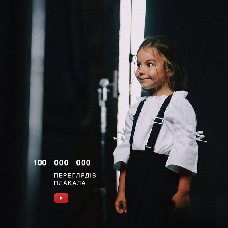 Хіт українського гурту-прориву року набрав 100 мільйонів переглядів на YouTube