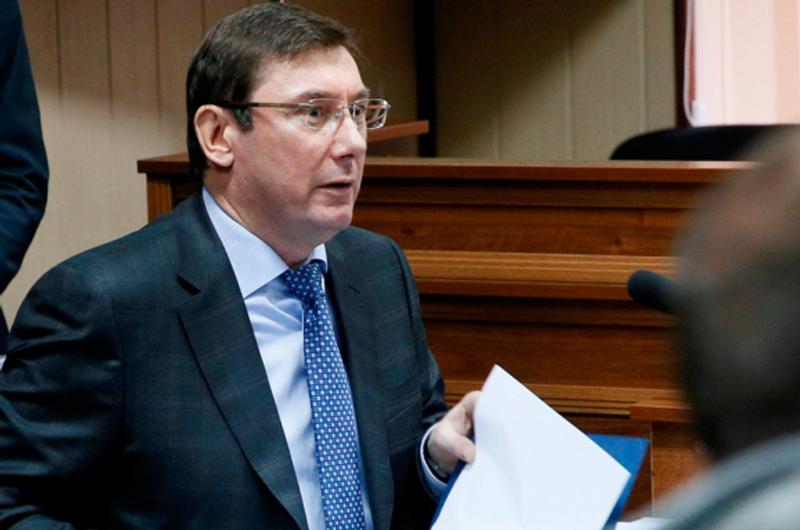 Луценко подав президентові заяву про відставку