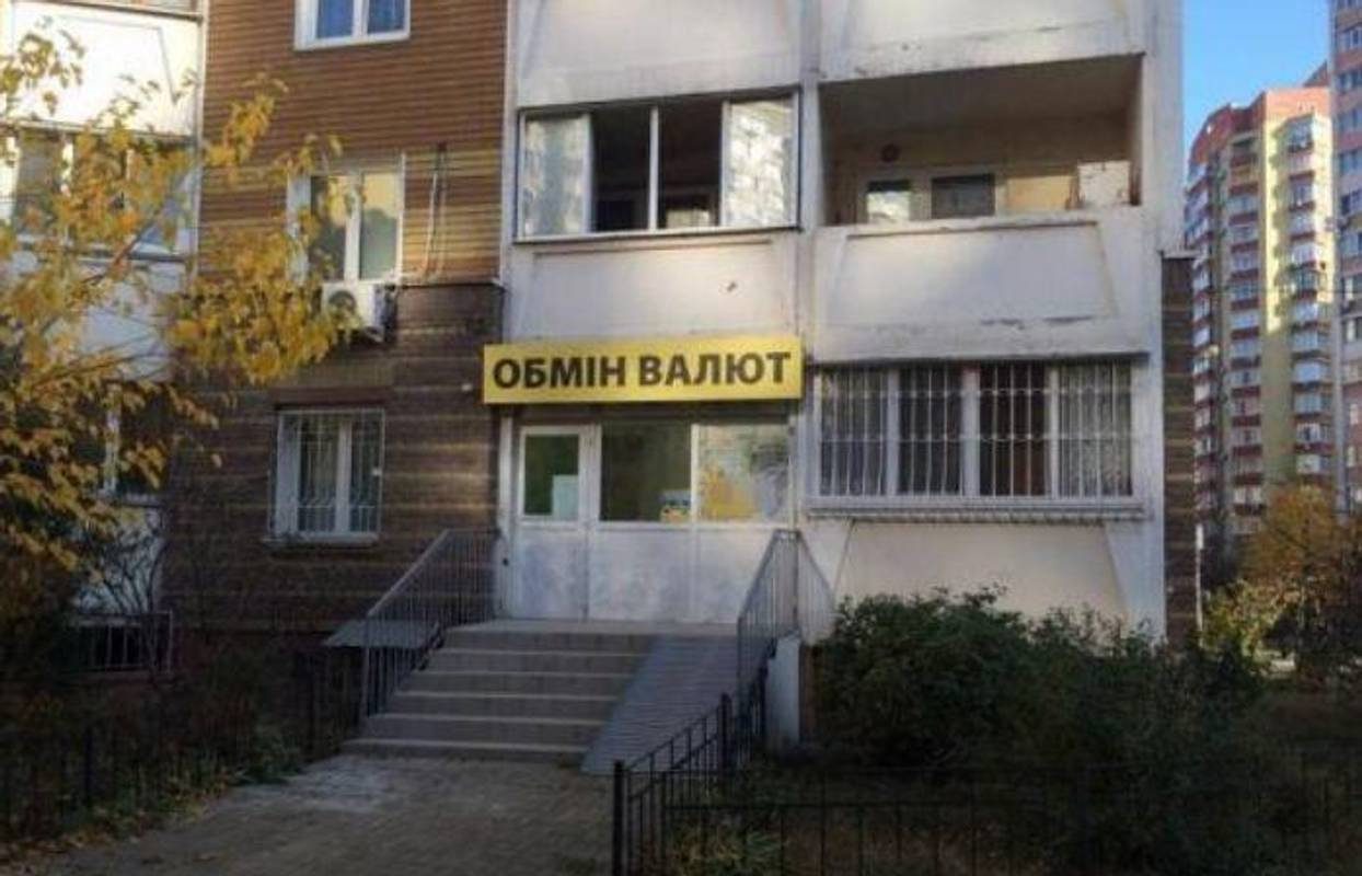 У Києві чоловіка ошукали на 50 тис. євро у фіктивному обміннику