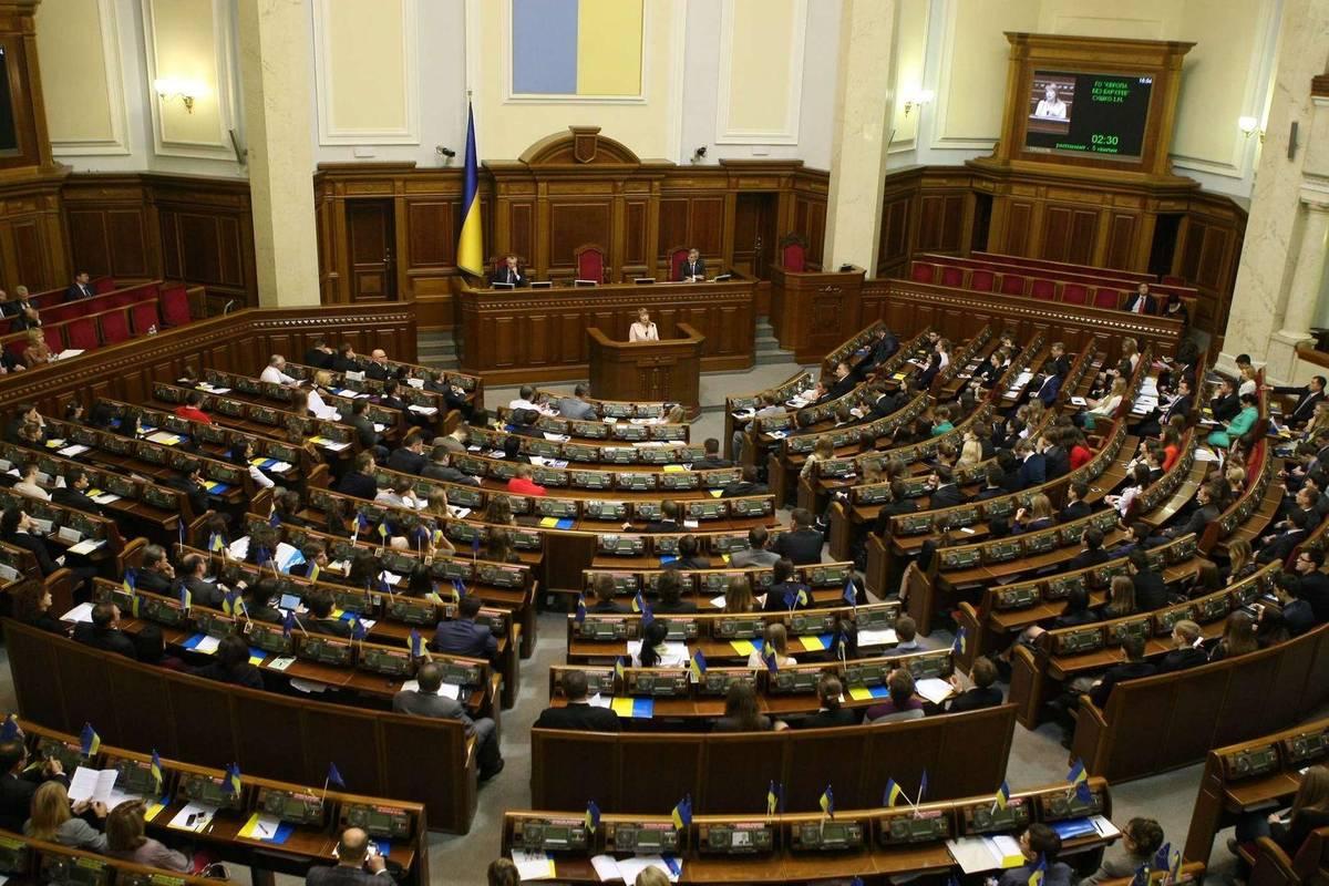 ВР ратифікувала кредитну угоду про макрофінансову допомогу ЄС на 1 мільярд