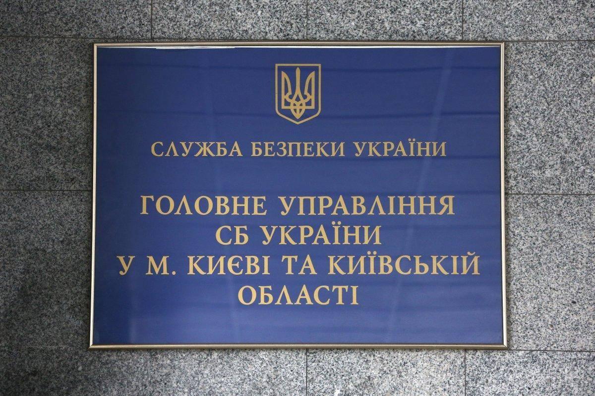 СБУ розслідує скаргу студентки про погрози від чиновника МВС Варченка