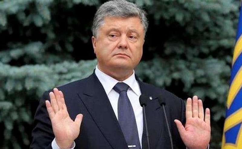У Порошенка прокоментували виведення грошей з банку Януковича