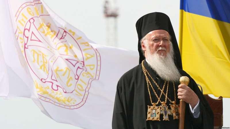 Автокефалія для України: європейська церква не підтримала рішенняКонстантинополя