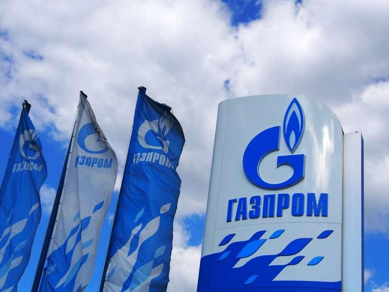 Стало відомо, скільки заплатила Україна за стягнення активів Газпрому за кордоном
