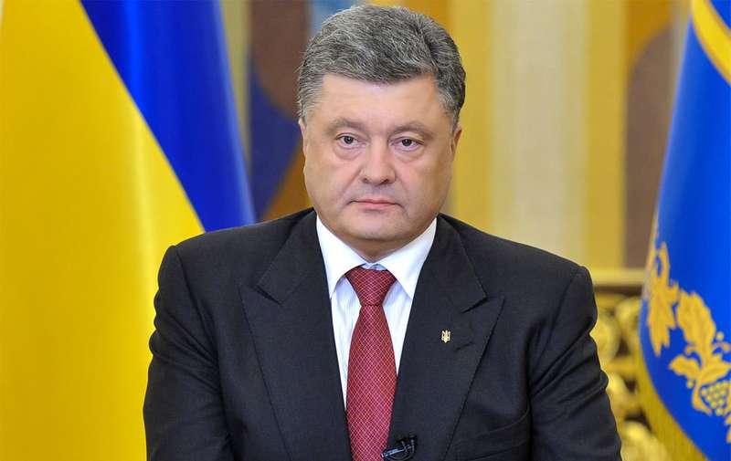 Порошенко наголосив, без чого не підпише бюджет на 2019 рік