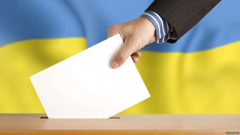 Вибори президента: ЦВК оголосила, коли стартує кампанія