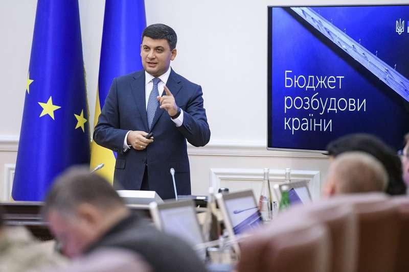Наступного року український уряд планує ще активніше позичати гроші за кордоном