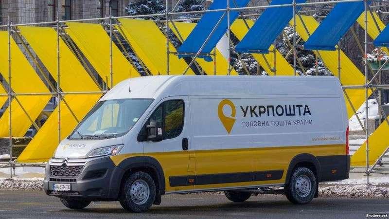 В Укрпошті заборонили політичну рекламу в своїх відділеннях