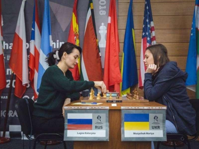 Півфінал чемпіонату світу з шахів: Музичук програла росіянці
