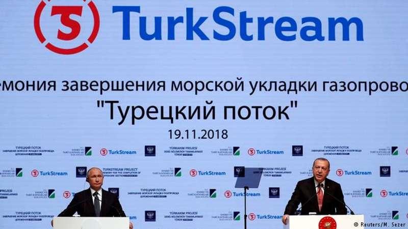 Туреччина отримуватиме російський газ морським шляхом