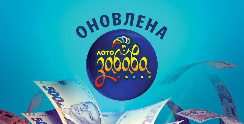 Мешканка Кіровоградщини виграла півмільйона гривень