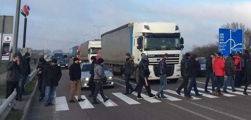 """Протест """"євробляхерів"""": поліція відкрила два кримінальні провадження"""