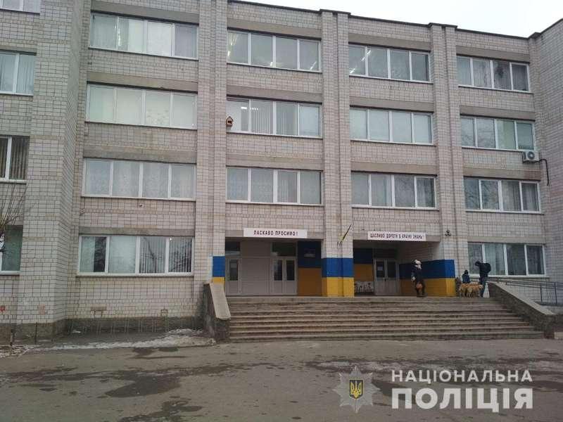 У двох школах на Київщині розпилили газ: дітей довелося евакуювати