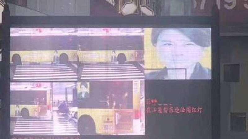 Штучний інтелект виписав штраф китайській бізнесвумен, розпізнавши її фото на рекламі