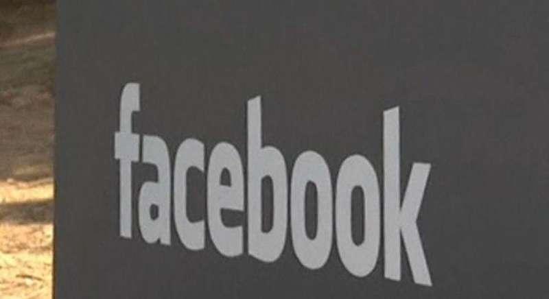 У Facebook взяли на себе відповідальність за замовні статті з критикою конкурентів