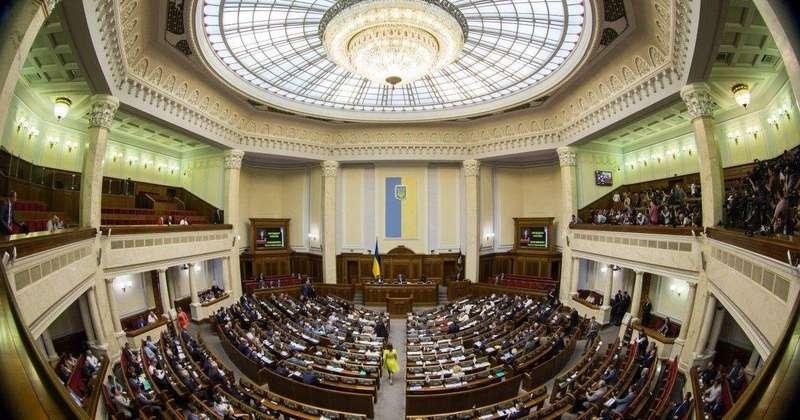 Верховна Рада ухвалила бюджет-2019