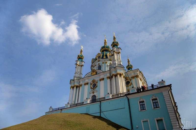 Томос для України: сьогодні у Стамбулі починається синод Вселенського патріархату