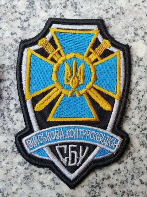Серед поранених у Керченській протоці українців — працівник контррозвідки СБУ