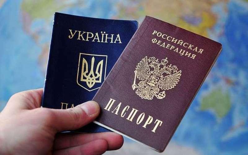 Стало відомо, скільки українських паспортів видали росіянам на Львівщині за рік