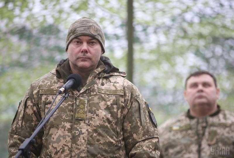 Воєнний стан: командувач ООС звернувся до мешканців Донбасу