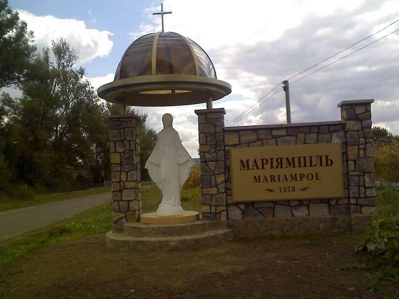 В Україні створили перший Біблійний сад