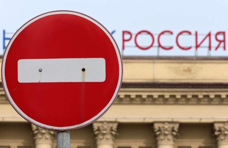 Німеччина і Франція не підтримують запровадження нових санкцій проти Росії - ЗМІ