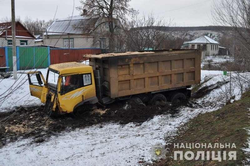 Масштабна ДТП на Луганщині:вантажівка протаранила три легковики