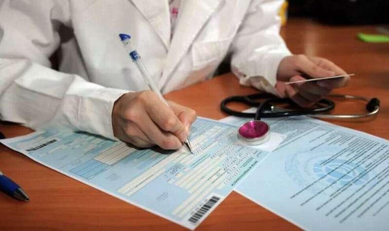 В Україні працюватиме електронний реєстр «лікарняних»– МОЗ