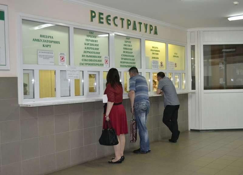 В Україні електронні лікарняні повністю замінять паперові