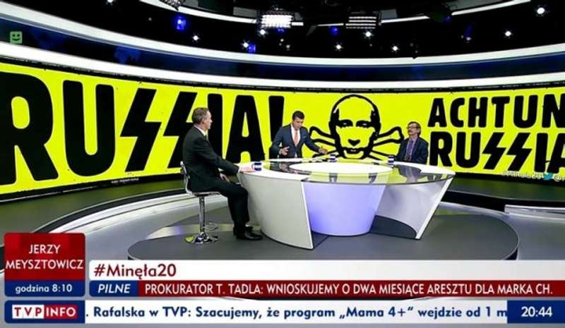У Кремлі висловили претензії польському послу через плакат із Путіним в телеефірі