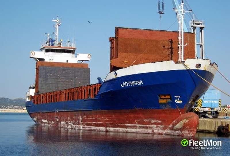 У Керченській протоці зазнали аварії два судна