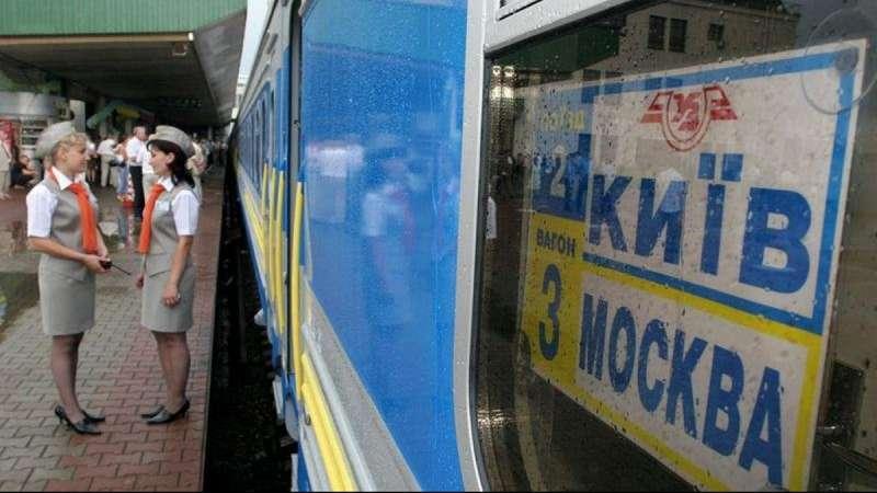 Це один з найприбутковіших напрямків:керівник Укрзалізниці прокоментував заборону на в'їзд росіянам