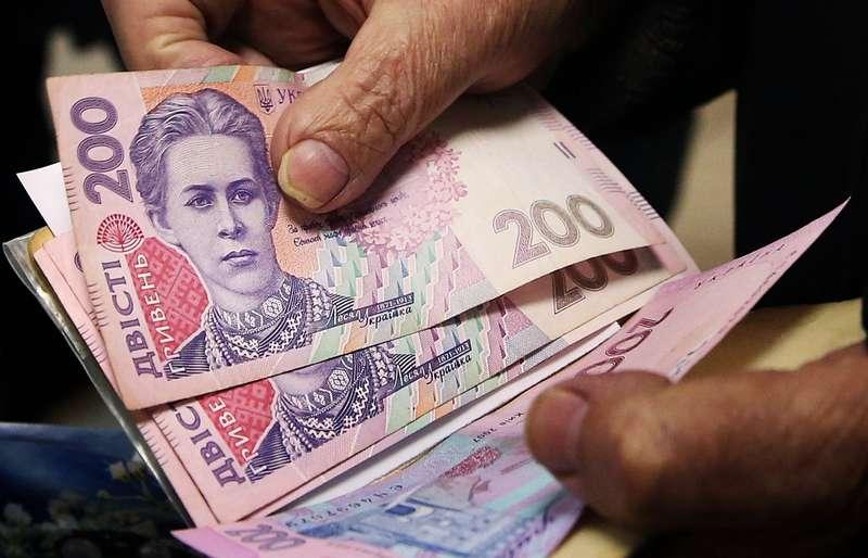 Сьогодні в Україні зросла мінімальна пенсія