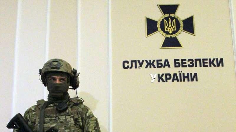 СБУ підтвердила проведення слідчих дій в єпархіях УПЦ МП