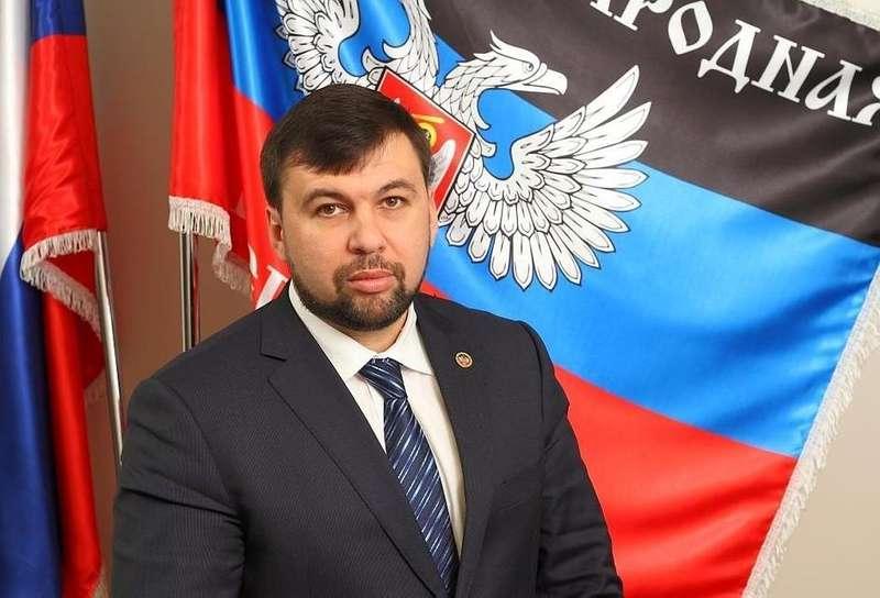 Нова влада ДНР призначила 15 міністрів: повний список