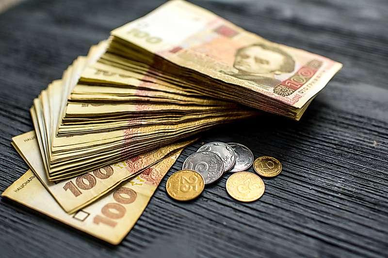 В Україні почали виплачувати компенсацію за зекономлені субсидії