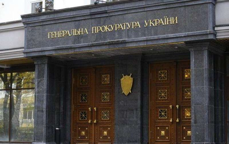 Генеральна прокуратура купила бензину та дизпалива на понад 8 мільйонів гривень