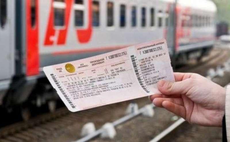 Укрзалізниця продала рекордну кількість квитків і додає поїзди