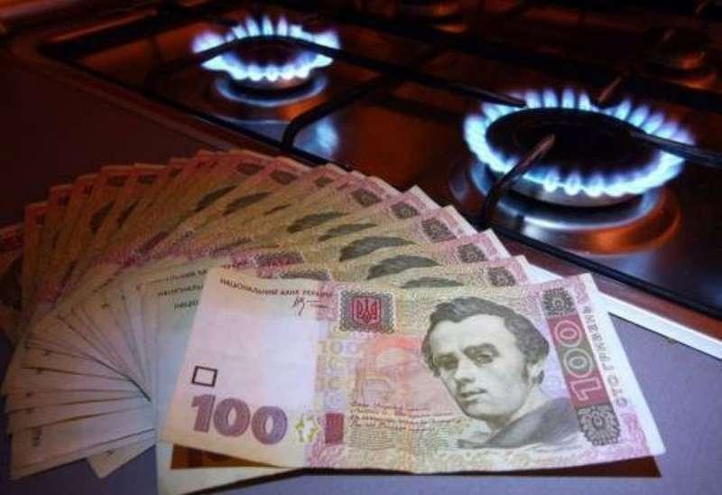 Суд заборонив передавати персональні дані споживачів газу