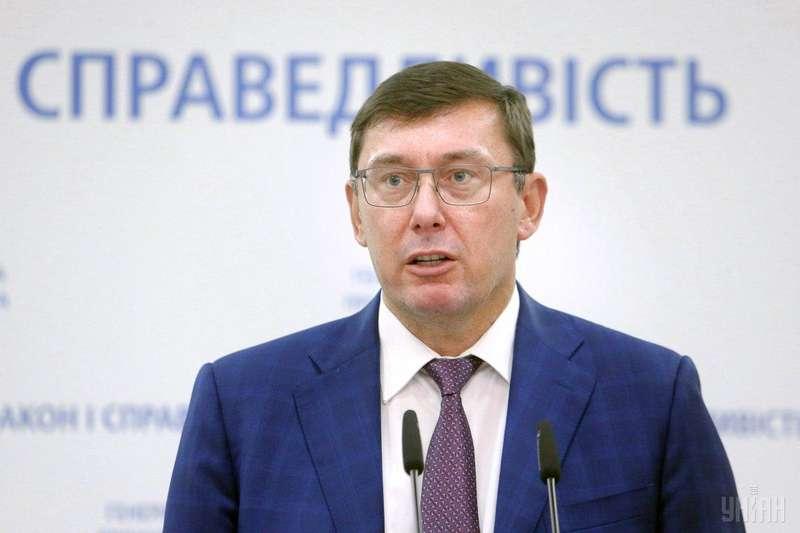 Розстріли на Майдані: Луценко повідомив про завершення експертизи у справі