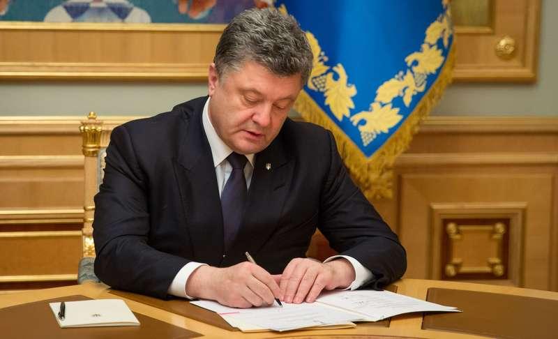 Стало відомо,коли Порошенко підпише закон про припинення дружби з РФ