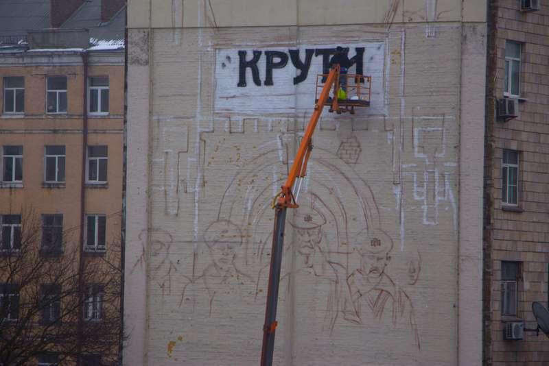 Біля Палацу Україна з'явиться ще один історичний мурал