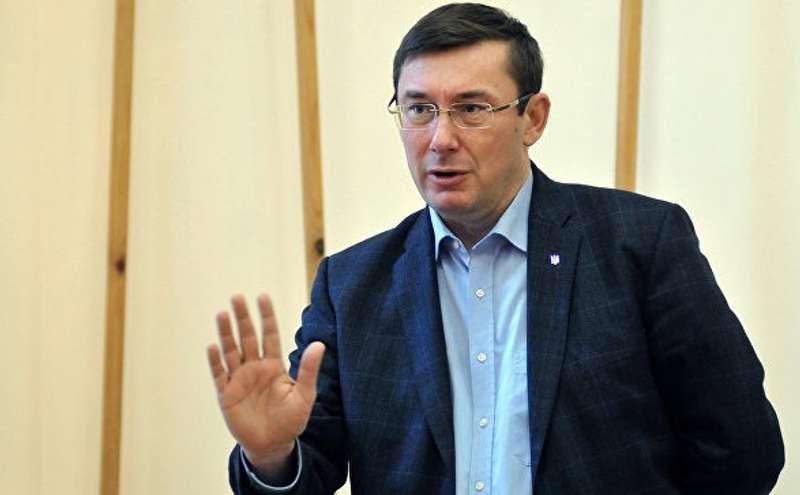 Убивство Гандзюк: Луценко пообіцяв, що замовник точно буде затриманий