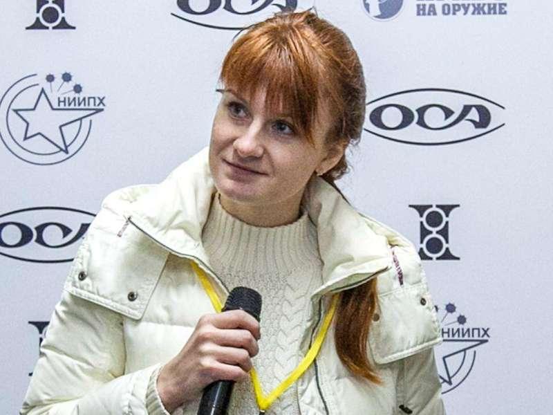 Російська агентка, яку затримали в США, погодилася визнати свою вину