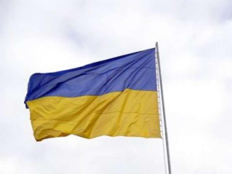 Суд виніс вирок за крадіжку державного прапора