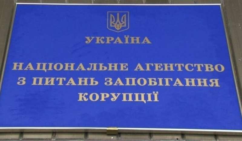 Депутатка приховала купівлю катера – НАЗК